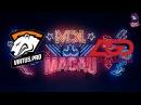 VP vs LGD RU (bo1) MDL Macau Lan Minor 08.12.2017