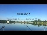 Рыбалка ЗАО