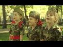 Клип Идет солдат по городу
