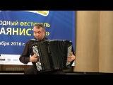 В. Семенов. Соната № 3. Юрий Шишкин