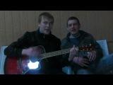 Фактор 2 - шалава (на гитаре)