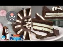 Kinder Pingui Torte | Schokotorte mit Mascarpone Sahne | Pingui Geburtstagstorte | Kikis Kitchen