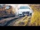 Сюрприз от AUDI . Toyota Prado и VW Touareg против AUDI Q7 на бездорожье / СКОЛЬЗКИЕ ПОДЪЕМЫ