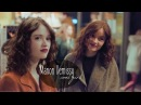 Manon Demissy || cool girl [skam france]