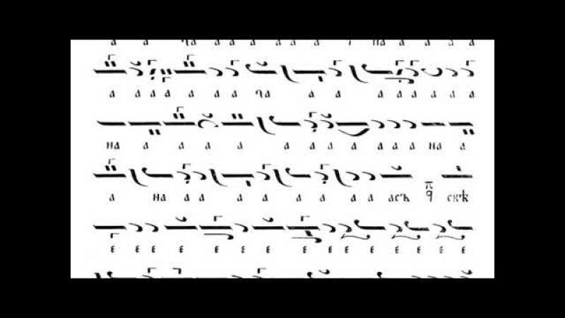 Кръстовден - причастен - глас 1 / Даниил Протопсалт