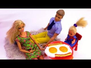 Видео для девочек - 8 марта в семье куклы Барби