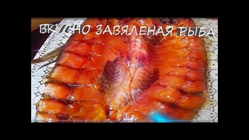 Рыба вяленая по Узбекский, Вкусная вяленая рыба,