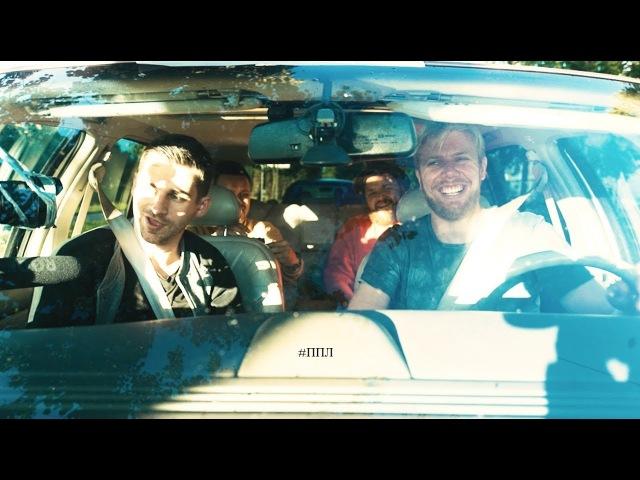 ППЛ-шоу 3 Absurd Drive. Про Субару, деньги и блогеров