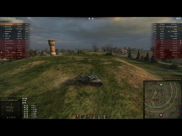 Покатушка AMX 50B,интересный бой