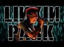 Linkin Park - Sixth Papercut OFFICIAL MUSIC VIDEO FULL-HD MASHUP