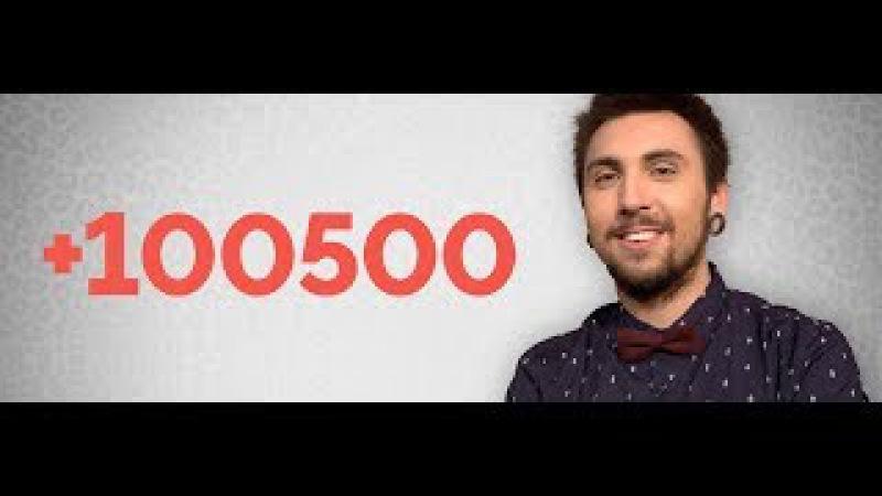 100500 ПАРОДИЯ