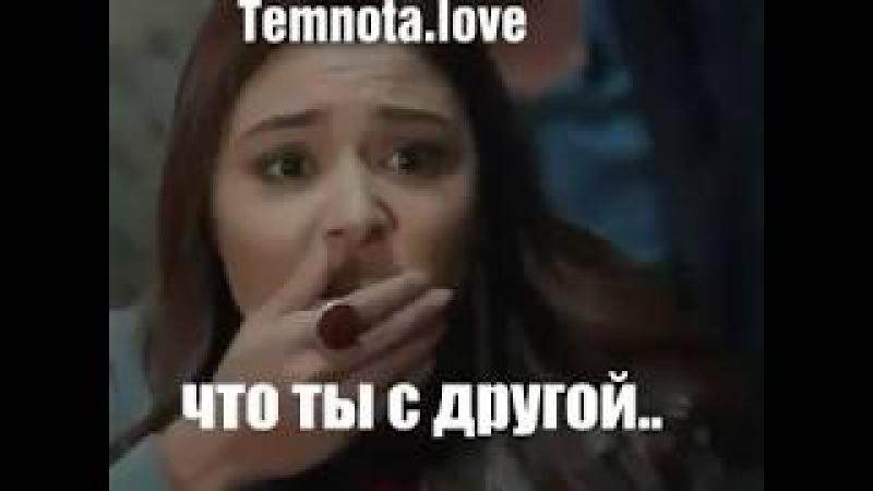 Temnota.Love