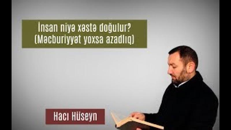 İnsan niyə xəstə doğulur? (Məcburiyyət yoxsa azadlıq?)▶ Hacı Hüseyn