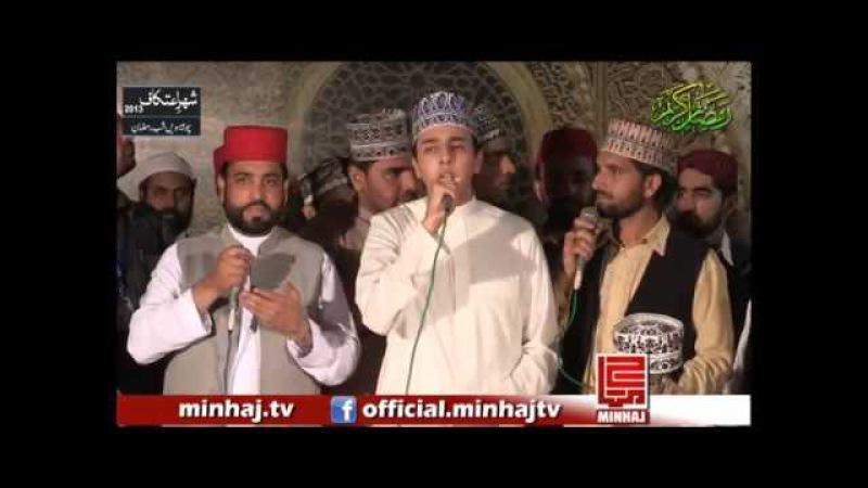 Ya Noor-ul-Ain by Shaykh Hammad Mustafa Al Madani Al Qadri _02-08-13