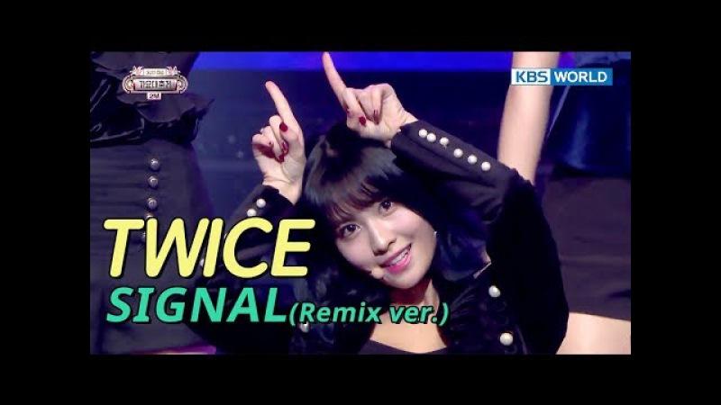 TWICE (트와이스) - Intro SIGNAL (Remix ver.) [SUB ENGCHN2017 KBS Song Festival(가요대축제)]
