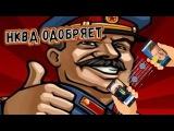 Права и обязанности каждого помогать НКВД