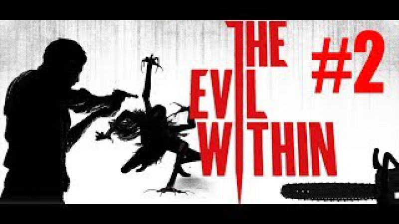 DIE DEMON SPAWNS, DIE! - The Evil Within (PS4) Gameplay - PART 2
