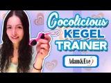 Cocolicious Kegel Trainer | Kegel Balls For Pelvic Exercises