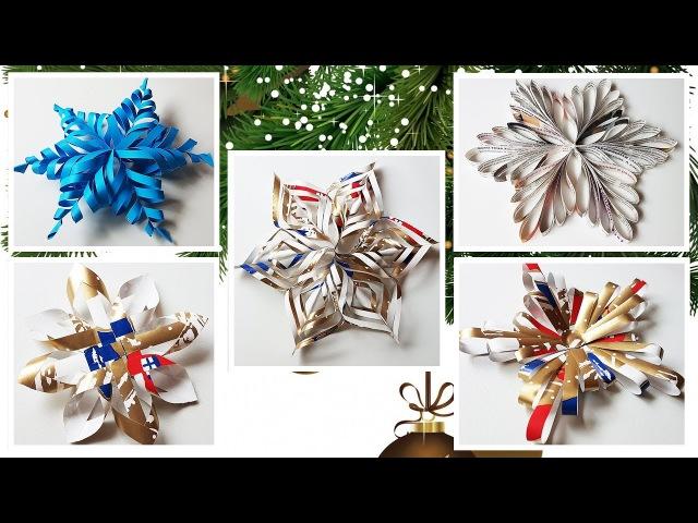 5 Ways to DIY winter decor 3D snowflakes craft | 5 способов сделать объёмные снежинки. Зимний декор