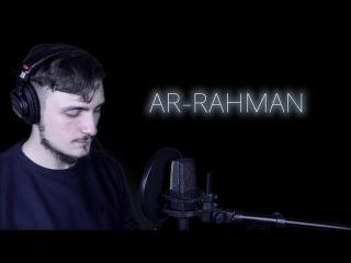 Fatih Seferagic - Surat Rahman (NEW 2018)