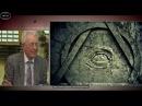 В Ю Катасонов Третий храм Соломона и Трамп Электронные деньги = мировой концлагерь