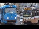 Встреча двух разных трамваев Tatra-t3 (МТТЧ) Московский Транспорт №47 и 71-619А (КТМ-19) ...