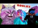 НОВАЯ КОРОНА И МАКИЯЖ В ШКОЛЕ ФЕЙ ПРИНЦЕСС И РУСАЛОК В РОБЛОКС roblox Royale High School