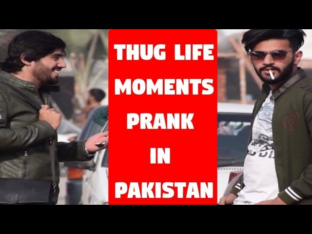 Best Thug Life Prank Compilations | Self Made Moments | That was silly | ThatWasSilly