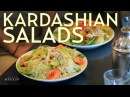 The Kardashians Eat These Salads on Their Show   The SASS with Susan and Sharzad