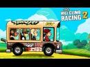 HILL CLIMB RACING 2/Мультик игра для детей. ПРО МАШИНКИ.5 часть