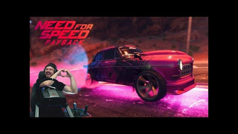 PROJECT KOLHOZ 😄 Еб*л я этот Need for Speed: Payback на руле. Зажжем напоследок