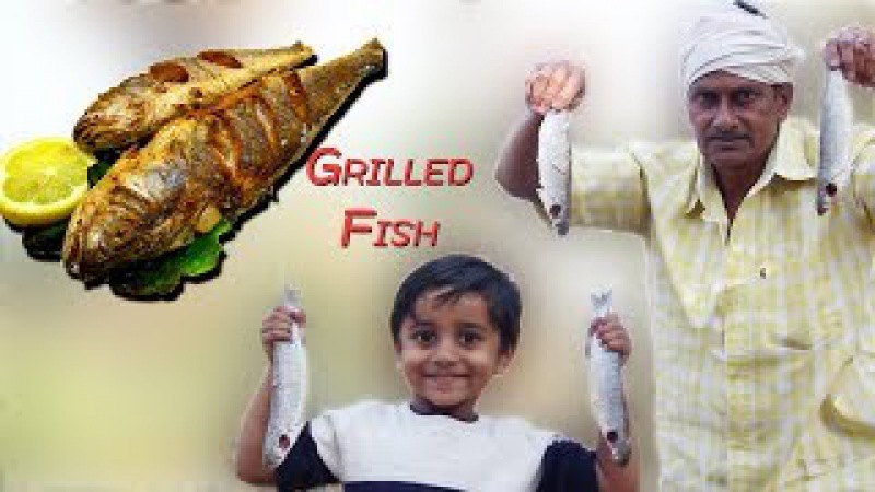 Grandpa Teaching Minnu How To Cook Grilled Fish || Indian Style Non Veg Recipes Little Chef Minnu