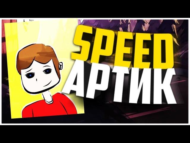 Пацанчик в Medibang |SpeedPaint 1
