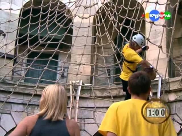 Форт Боярд игра 10 Скорпионы - Ягуары