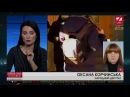 Оксана Корчинська на телеканалі ZIK Справа проти Надії Савченко