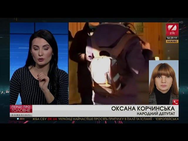 Оксана Корчинська на телеканалі ZIK. Справа проти Надії Савченко
