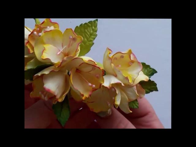 Как сделать мелкие цветы и листочки для заколки Small flowers and leaves for a hairpin
