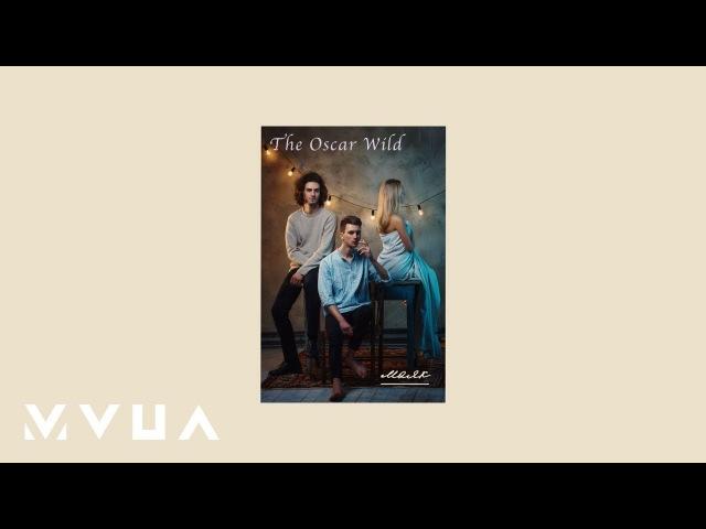 The Oscar Wild – Маяк (офіційне аудіо)