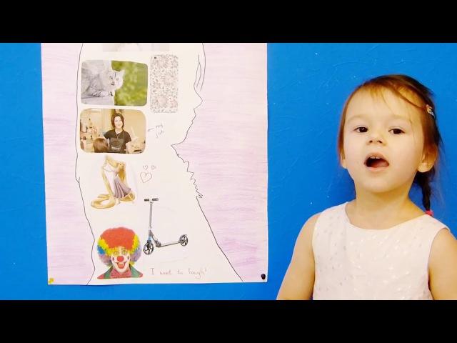 Дети мечтают! Английский детский сад «Взмах» на Васильевском острове, Спб