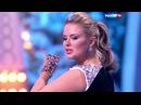 Анна Семенович Дмитрий Маликов - 25 часов. Новогодний голубой огонёк 2016