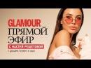 Настя Решетова о Путине дочери Тимати Алисе и своем салоне красоты