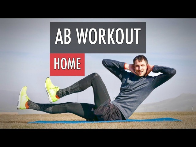 Best home ab workout routine. No equipment core exercises, just 10 min.