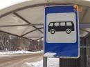 В администрации разъяснили нововведения в автобусных маршрутах