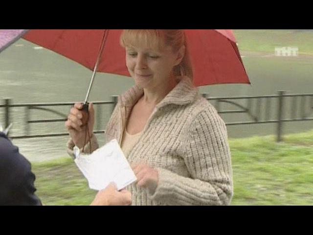ДОМ-2 Город любви 1556 день Вечерний эфир (13.08.2008)