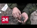 Жилые дома, школу и больницу в ЛНР обстреляли из оружия, запрещенного Минскими соглашениями - Росс…