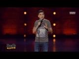 Stand Up: Роман Косицын - О сёрфинге из сериала STAND UP смотреть бесплатно видео онлайн.