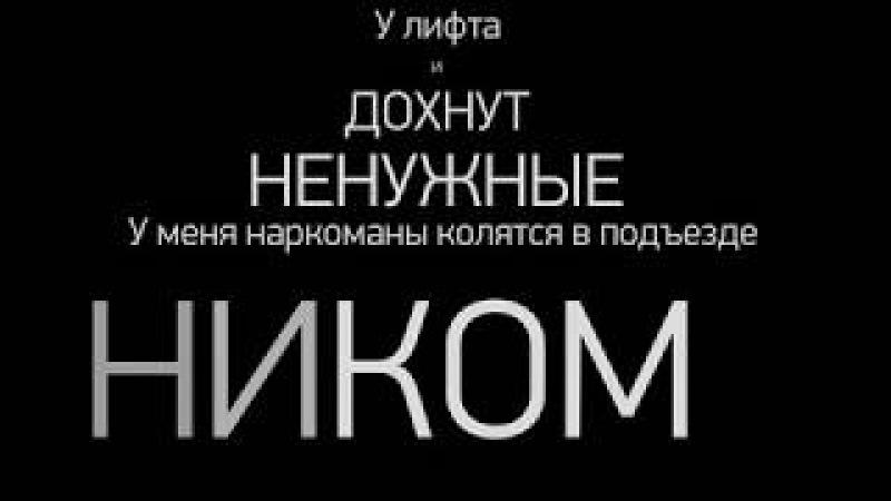 пустыеместа - живи держись (cover вертушка газманова)