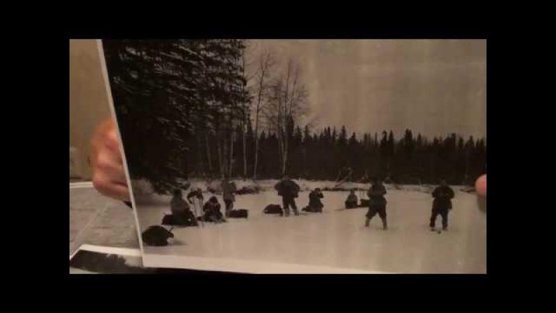Тур. группа Дятлова. Последняя ночёвка, часть 3.