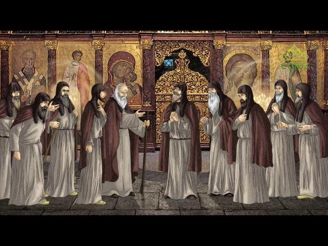 17 октября. Преподобный Аммон, затворник Печерский.