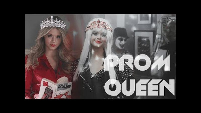 ♛Prom Queen | Alison Dilaurentis ♛